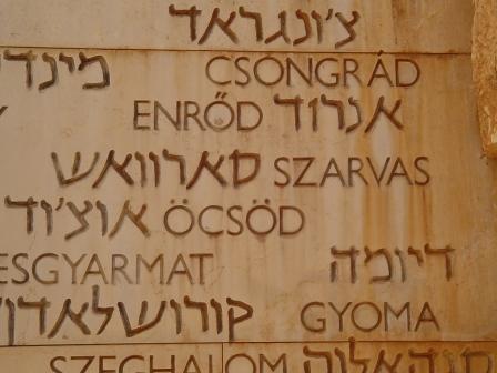 israel-088.jpg