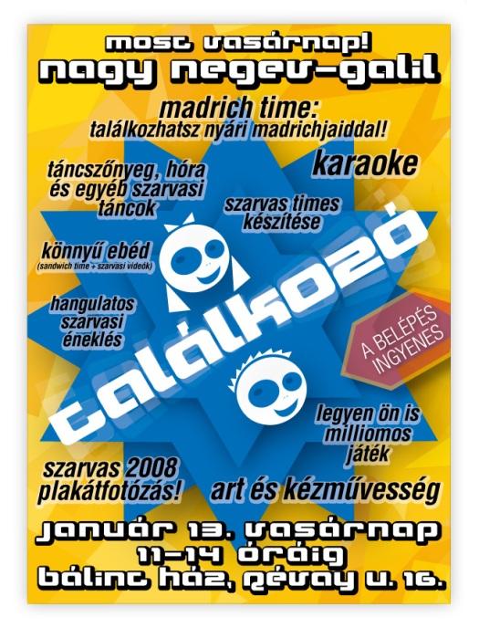 poszter-2008-neg-gal_wwwkepfeltolteshu_.jpg