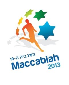 Maccabiah-cmyk-process.logo